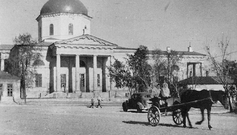 Святодуховский собор. Август 1941 г.