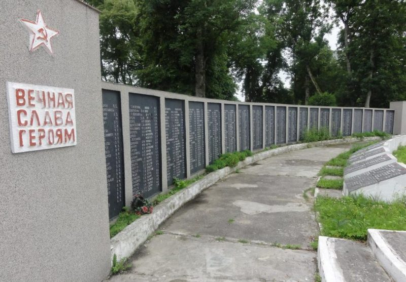 Стена с мемориальными досками.