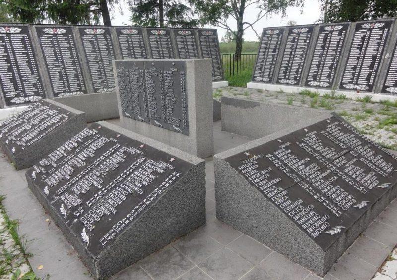 Мемориальные доски с фамилиями павших воинов.