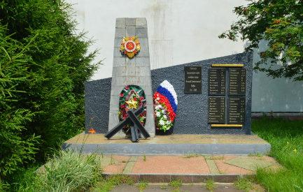 г. Старый Оскол. Памятник по улице Свободы в районе локомотивного депо, установленный в честь погибших земляков.