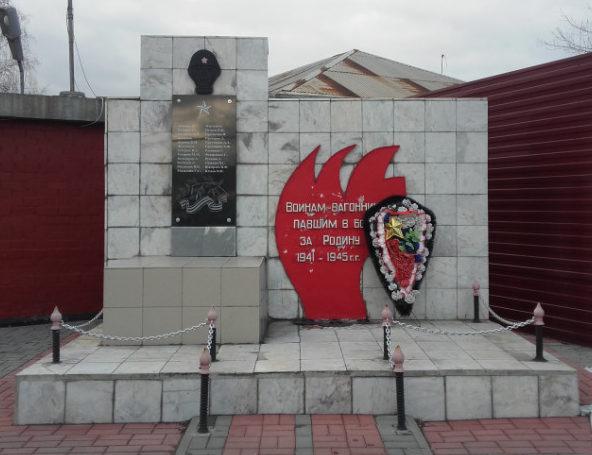 г. Старый Оскол. Памятник по улице Свободы в районе вагонного депо, установленный в честь погибших земляков.