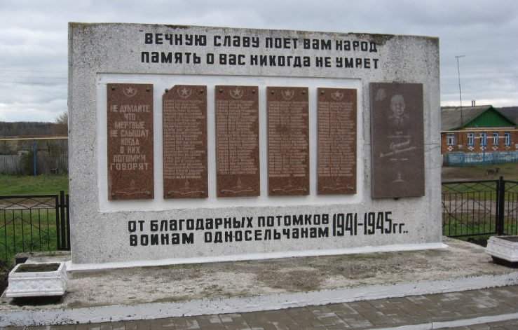 с. Песчанка Новооскольского р-на. Памятник по улице Центральной, установленный в честь воинов-земляков.