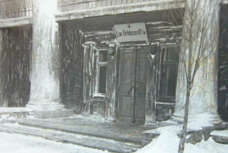 Лагерь Люфтваффе. 1942 г.
