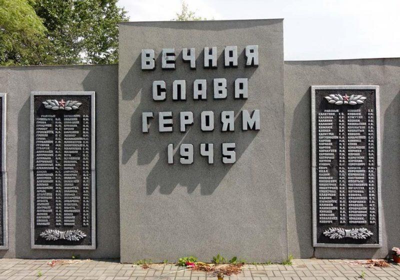 Центральная часть памятника.