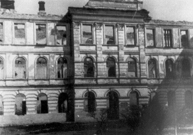 Сожженный пединститут. 1944 г.
