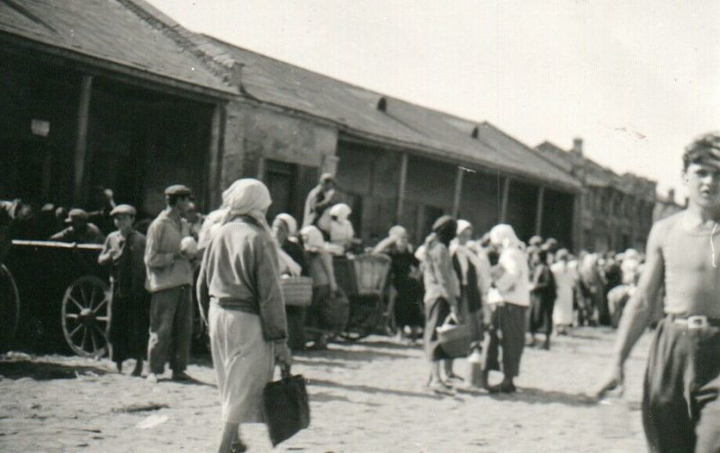 Городской базар. 1943 г.