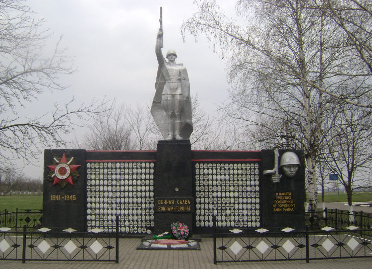 с. Ярское Новооскольского р-на. Памятник по улице Молодежной, установленный в честь земляков, погибших в 1943 году.