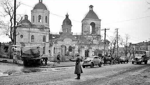 Успенский собор. 1943 г.