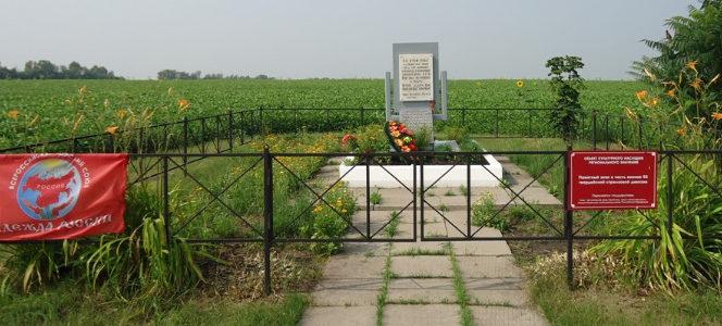 Прохоровский р-н. Мемориал, установленный между населенными пунктами с. Прелестное и х. Веселый, около дороги с. Прелестное - х. Веселый.