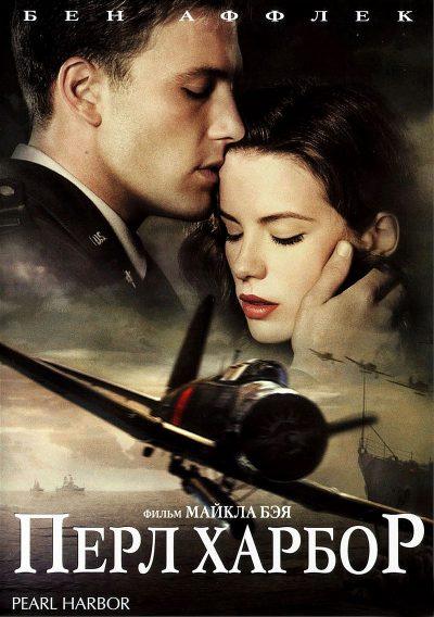Постер британского фильма.