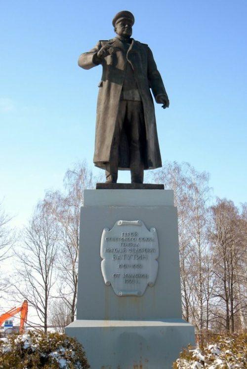 г. Старый Оскол. Памятник генералу Н.Ф. Ватутину.