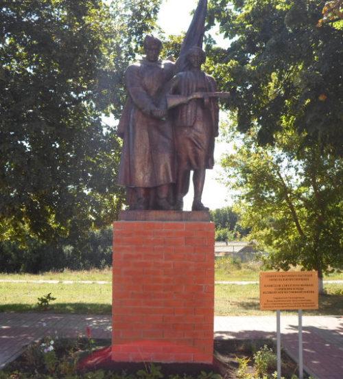 с. Большое Прохоровского р-на. Памятник у здания дома культуры, установленный на братской могиле советских воинов.
