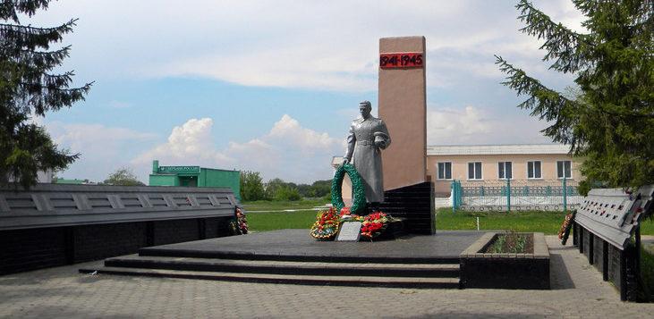 с. Федосеевка Старооскольского р-н. Памятник по улице Натальи Лихачевой, установленный на братской могиле, в которой похоронено 3 советских воина, в т.ч. 1 неизвестный, погибших в 1943 году.