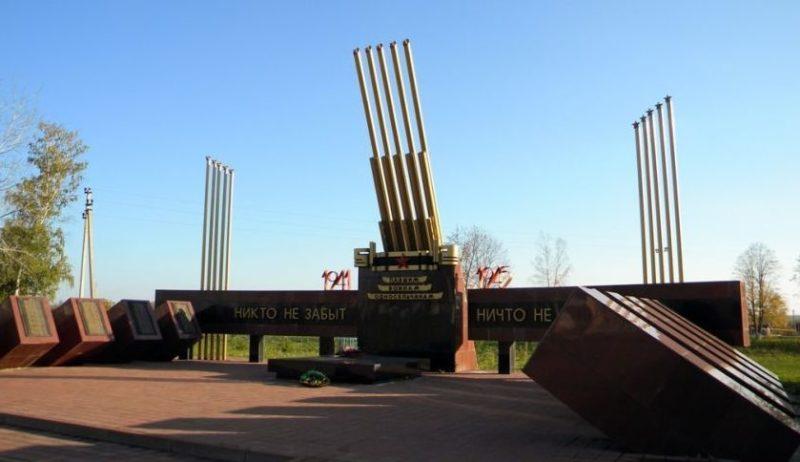 с. Вязовое Прохоровского р-на. Памятник воинской славы.