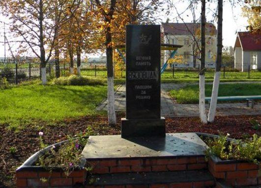 с. Вязовое Прохоровского р-на. Памятник односельчанам, погибшим в годы войны.