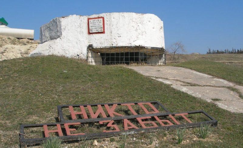 Артиллерийский ДОТ №34 в Стрелецкой балке для 45-мм орудия 21-К.
