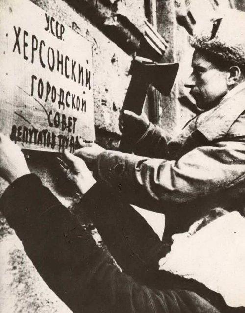 В освобожденном городе. 14 марта 1944 г.