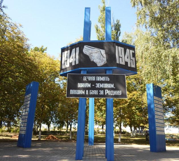 с. Подольхи Прохоровского р-на. Памятник по улице Центральной, установленный в честь погибших земляков.