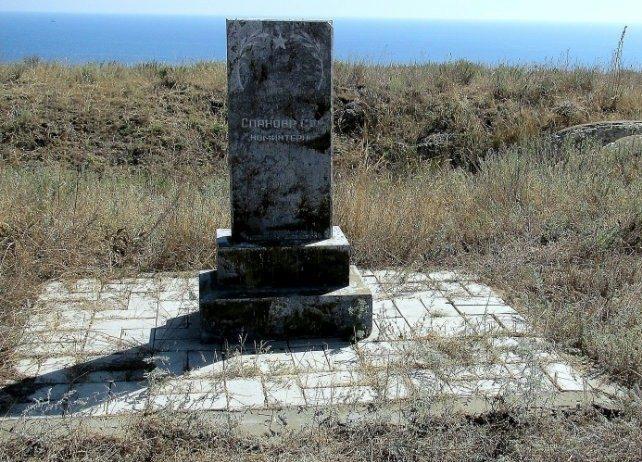 Заброшенный обелиск с надписью «Здесь 1943-1944 годах стояла дальнобойная батарея №743 капитана лейтенанта Спахова С. Ф. с крейсера Коминтерн, защищая вход в Керченский пролив».