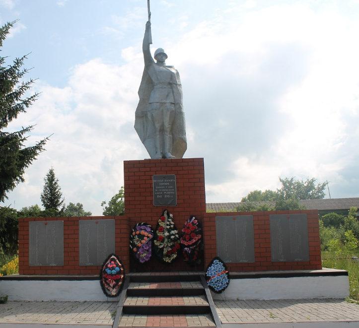 с. Илек-Кошары Ракитянского р-на. Памятник по улице Советской, установленный в честь односельчан, погибших в годы войны.