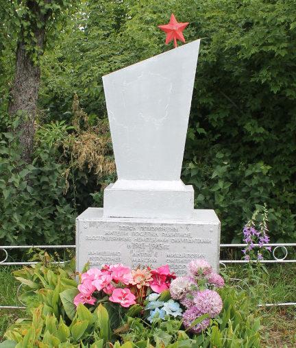 п. Ракитное. Братская могила мирных жителей, расстрелянных фашистскими захватчиками.
