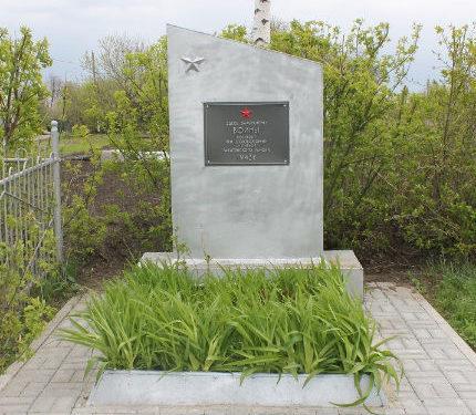 х. Ситное Ракитянского р-на. Обелиск погибшим в годы войны советским воинам.