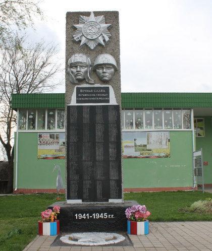 с. Солдатское Ракитянского р-на. Памятник по улице Третьяковка 23, установленный погибшим воинам-односельчанам.