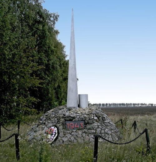 с. Солдатское Ракитянского р-на. Стела на окраине села, установленная в честь советских воинов.