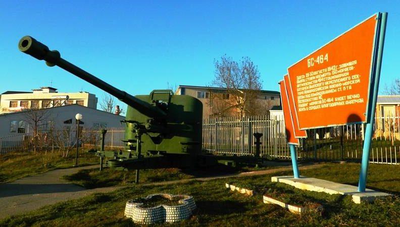 Памятник на месте размещения батареи.