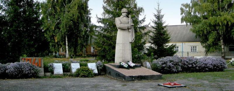 с. Трефиловка Ракитянского р-на. Мемориал советским воинам.