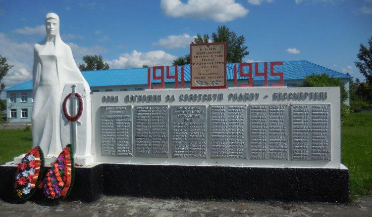 с. Лозная Ровеньского р-на. Памятник по улице Центральной 13а, установленный на братской могиле советских воинов, погибших в годы войны.