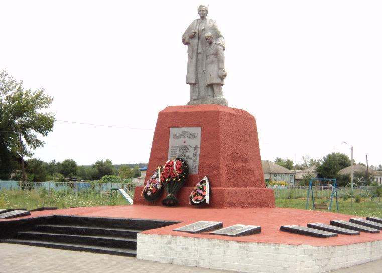 с. Нагольное Ровеньского р-на. Памятник, установленный на братской могиле, в которой похоронено 18 советских воина, погибших в 1943 году.