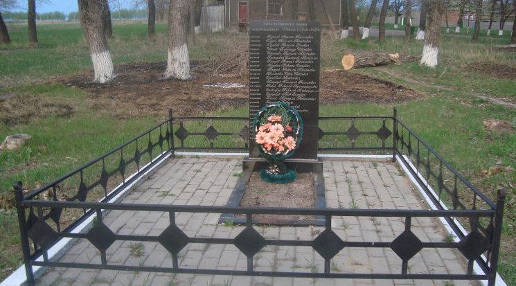 с. Репное Шебекинского городского округа. Памятник по улице 1 Мая, установленный на братской могиле, в которой похоронено 97 советских воинов, в т.ч. 78 неизвестных, погибших в 1943 году.