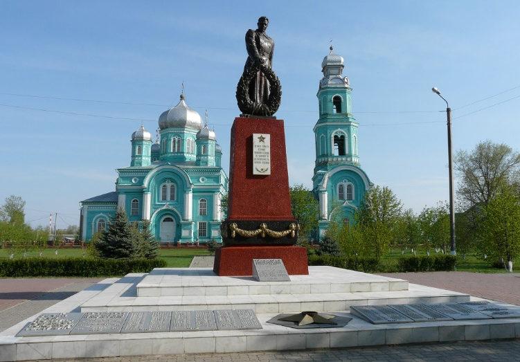 п. Ровеньки. Памятник в сквере, установленный на братской могиле, в которой похоронено 72 советских воина, в т.ч. 53 неизвестных, погибших в 1943 году.
