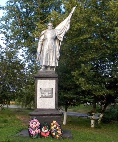 г. Шебекино. Памятник Воинской Славы.