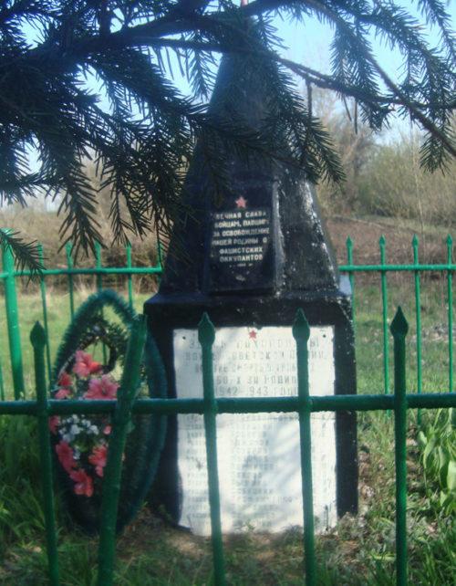с. Яблочково Шебекинского городского округа. Памятник по улице Руденко, установленный на братской могиле, в которой похоронено 17 советских воинов, погибших в 1943 году.