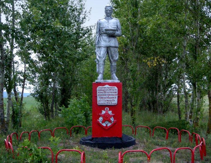 с. Гостищево Яковлевского городского округа. Памятник по улице Кирова, установленный на братской могиле, в которой похоронено 47 советских воинов, погибших в 1943 году.