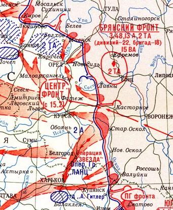 Карта-схема Жиздринской операции.