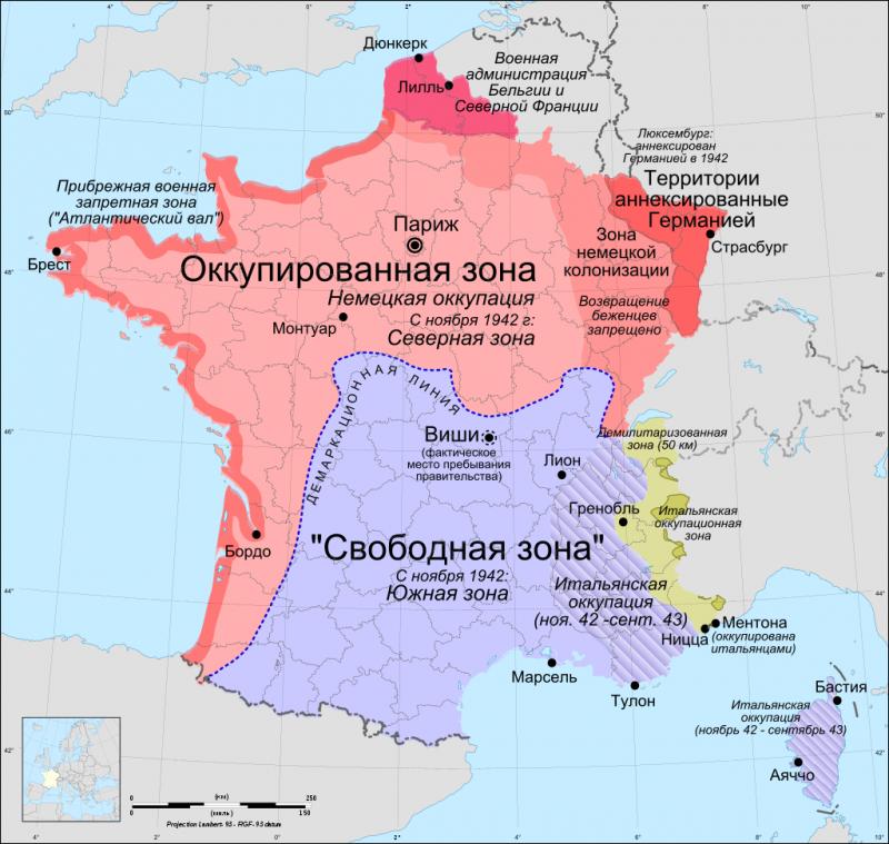 Карта Франции до ее полной оккупации.