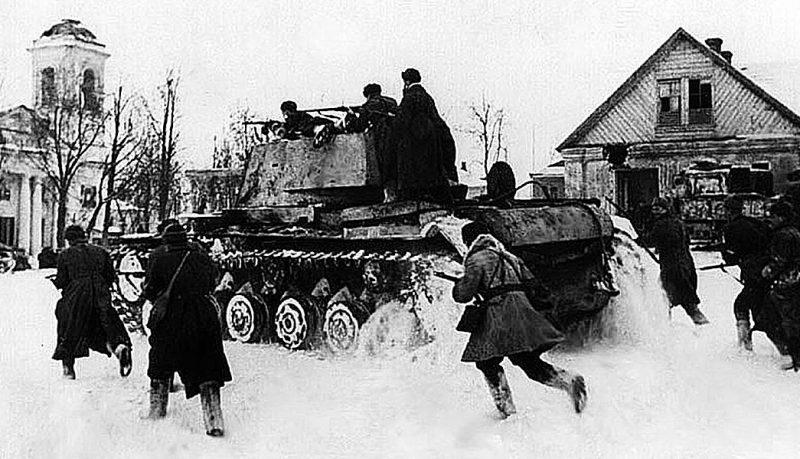 Наступление Красной Армии.