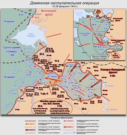 Боевые действия в Демянской операции.