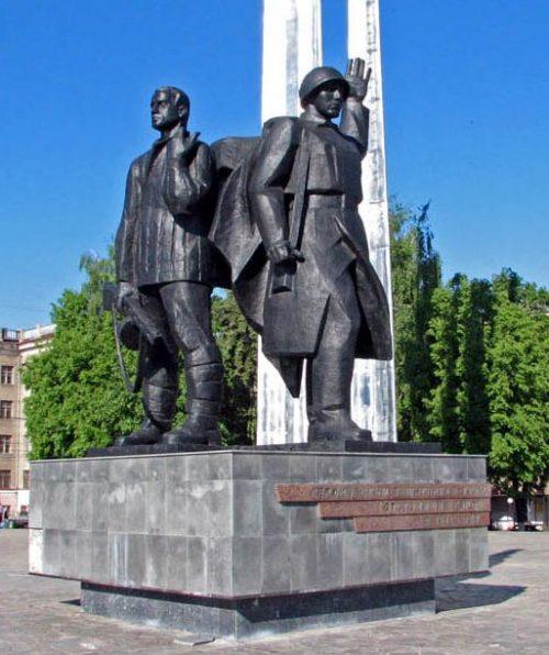 Скульптурная композиция «Солдат и рабочий».