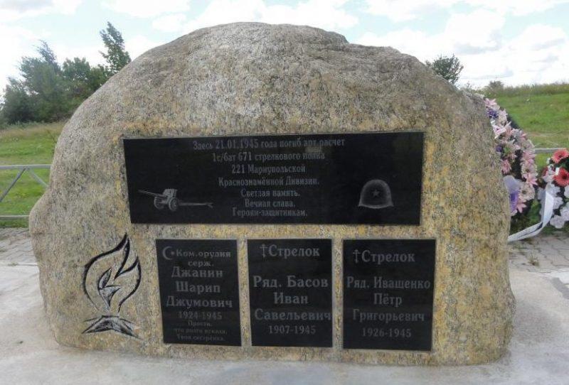 п. Ульяново Неманского городского округа. Памятный знак, установленный в 2005 году на месте гибели 20 января 1945 года расчета 45 мм орудия 1-го стрелкового батальона 671-го стрелкового Краснознаменного полка 221-й Мариупольской Краснознаменной ордена Суворова дивизии 39-й армии.