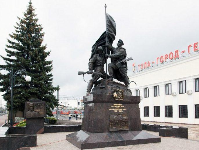 Памятник защитникам Тулы.