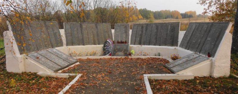 Мемориальные плиты с фамилиями павших воинов.