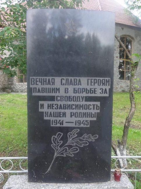 Обелиск на мемориале.