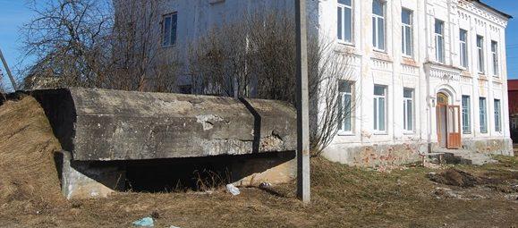 ДОТы в п. Селижарово.
