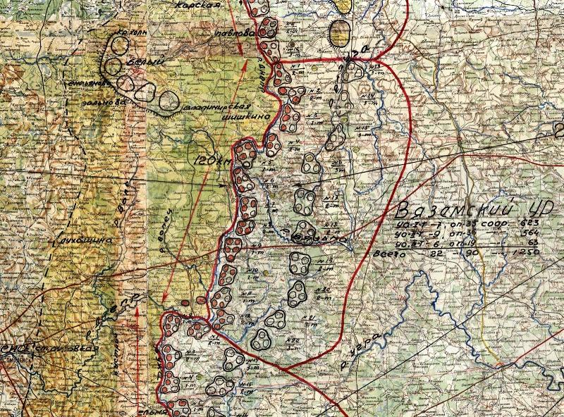 Схема расположения сооружений Вяземского УРа.