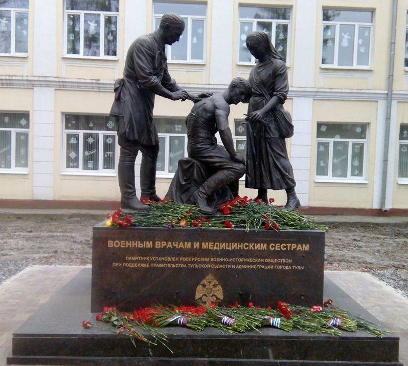 г. Тула. Памятник военным врачам и медицинским сестрам, установленный по проспекту Ленина 89.