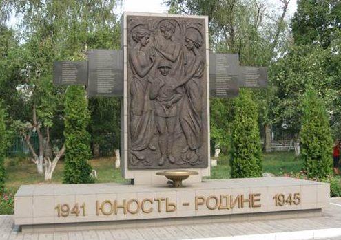 г. Тула. Памятник выпускникам средней школы №49, погибших в годы войны.